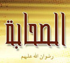 sa7aba