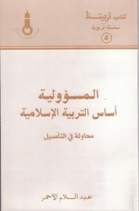 kitab4