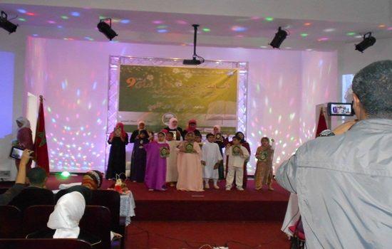 مسابقة-تحفيظ-القرآن