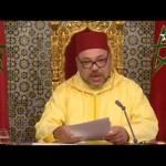 نص الخطاب الملكي بمناسبة عيد العرش 2016