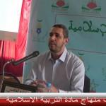 د.طارق الفاطمي:ايحابيات المنهاج الجديد لمادة التربية الاسلامية