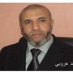 احمد عروبي