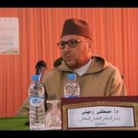 كلمة رئيس المجلس العلمي المحلي في الندوة الوطنية حول المنهاج الجديد لمادة التربية الاسلامية بخنيفرة