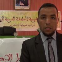 تصريح الدكتور عبد العزيز ديدي لموقع عتين خنيفرة على هامش الندوة الوطنية بخنيفرة – 17 يناير 2017 AIN KHENIFRA TV