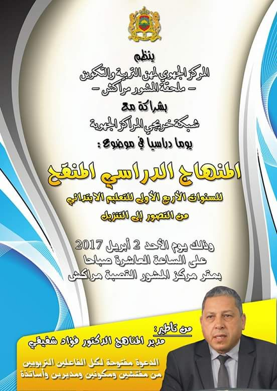 .facebook_1490711569348
