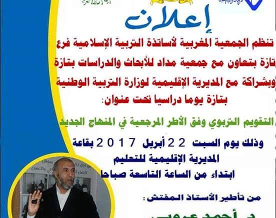 .facebook_1492300772134