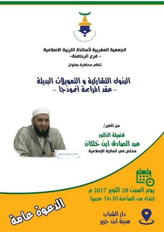 IMG-20171028-WA0006