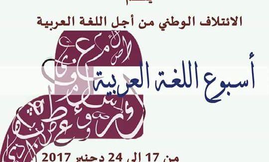 facebook_1512490516374