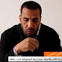 ذ.عبد الله الراجي: هذه مواصفات النقل الديداكتيكيي للمعرفة