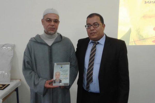 أساتذة مادة التربية الإسلامية بطانطان يكرمون مفتشهم التربوي السابق محمد بركات