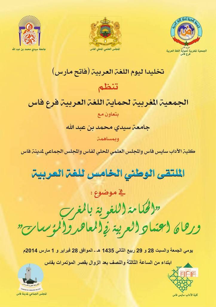 7aqama 8b416
