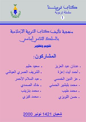 kitab1 b7179