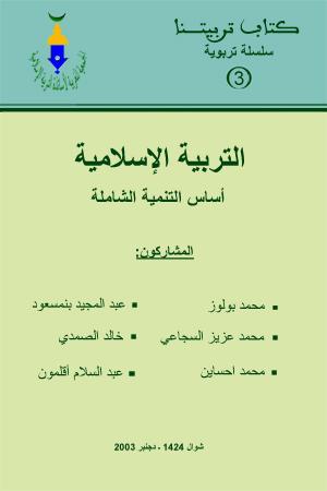 kitab3 c824a