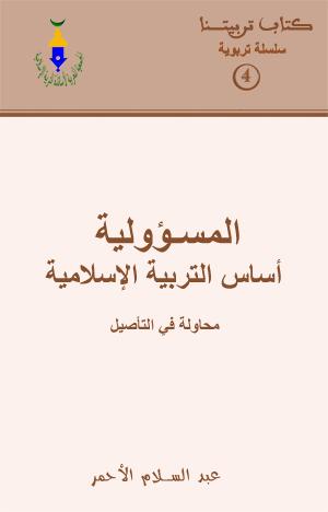 kitab4 80936