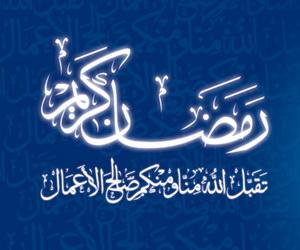 ramadan 9b989