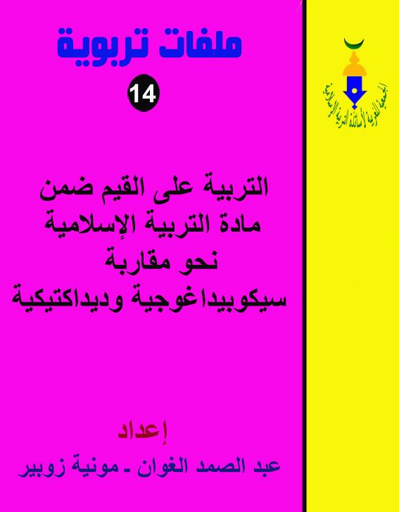 milafat14