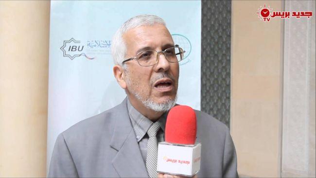 """عبدالسلام الأحمر لموقع """"جديد بريس"""": هناك محاولات لالصاق التطرف بالامة الاسلامية"""