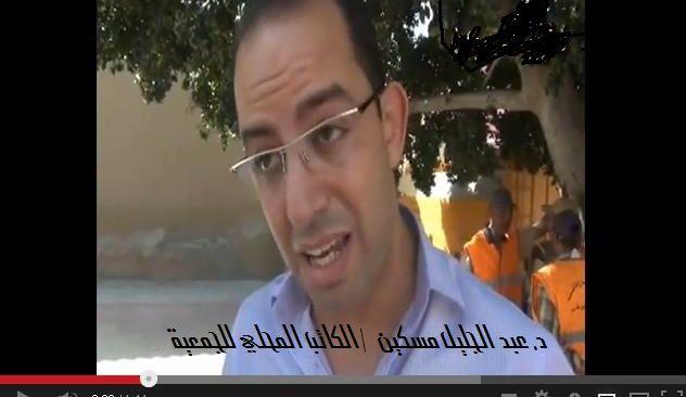 عبد الجليل مسكين