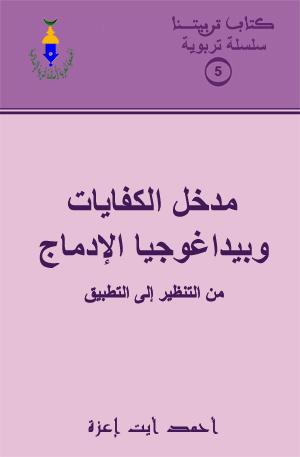 kitab5_df29b