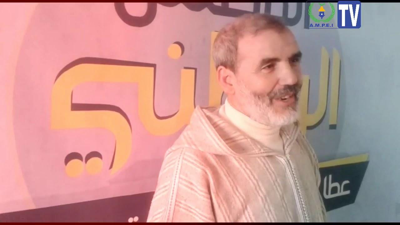 تصريح صحفي على هامش  انتهاء اشعال المجلس الوطني للجمعية  المغربية لاساتذة التربية الاسلامية