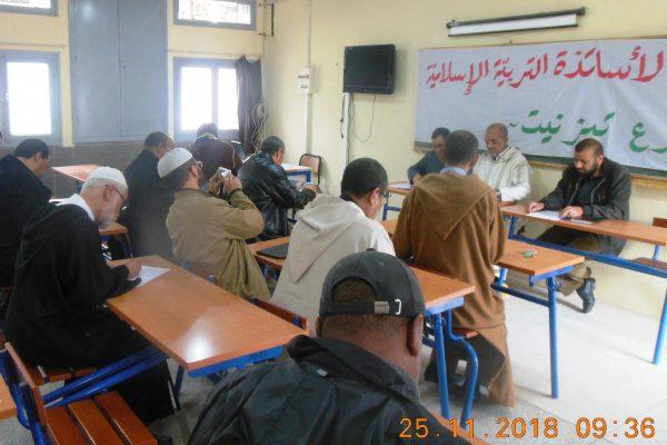 انتخاب ذ.محمد عبدي كاتبا لفرع الجمعية بتزنيت