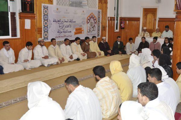 بيوكرى:تتويج مدرسة سيدي عمرو بايت مزال. بمسابقة افضل قراءة جماعية مرتلة.