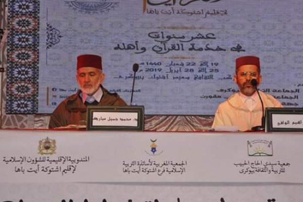 الدكتور  محمد جميل  يدعو الى ربط شباب الامة بالقرآن الكريم تعلقا وتخلقا