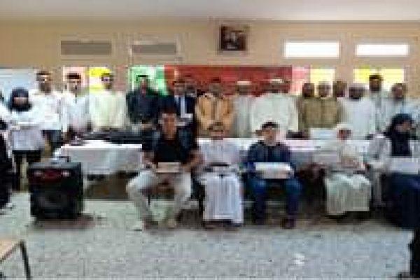 فرع الجمعية بابن جرير يتوج الفائزين بالمسابقة الاقليمية فب تجويد القرآن