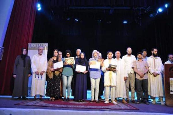 فرع اكادير:أجواء احتفالية في اختتام فعاليات مسابقة زيد بن تابث في تجويد القرآن والسيرة النبوية