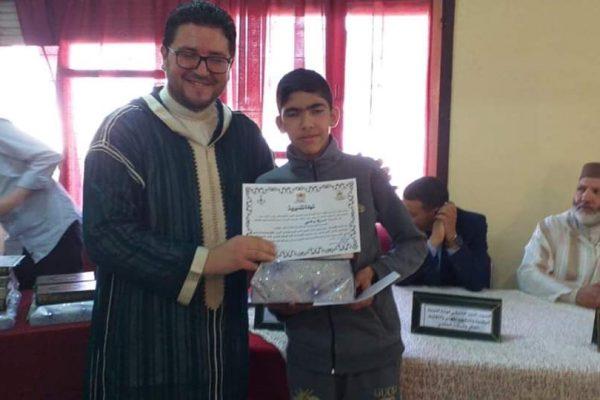 وزان :الفرع الاقليمي للجمعية المغربية لاساتذة التربية الاسلامية يختتم فعاليات المسابقة الاقليمية لحفظ وتجويد القرآن الكريم.