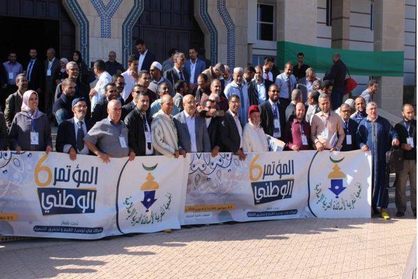بيان اسفي للجمعية المغربية لاساتذة التربية الاسلامية