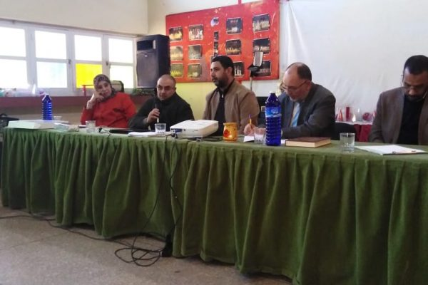 أكادير/أجواء اللقاء التربوي لفرع الجمعية باكادير