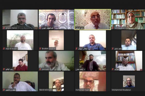 بلاغ اخباري  للمكتب الوطني للجمعية المغربية لاساتذة التربية الاسلامية