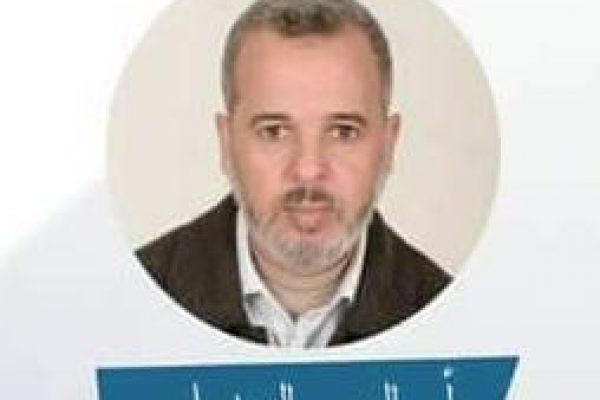 """إفادات من كتاب """"الكليات الأساسية للشريعة الإسلامية"""" للدكتور أحمد الريسوني"""
