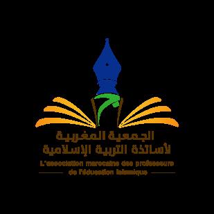 Ampei_Logo